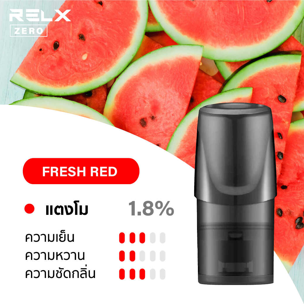 relx pods Cooling Watermelon 1.8